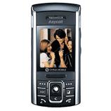 Samsung D728  Unlock