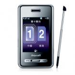 Samsung d988  Unlock