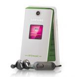 Samsung e215l  Unlock