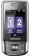 Samsung b5702c Unlock