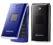 Samsung E217  Unlock