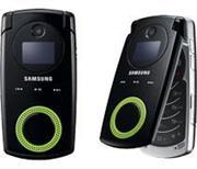 Samsung e236  Unlock