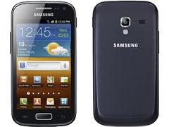 Samsung I8160  Unlock