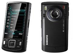 Samsung I8510  Unlock