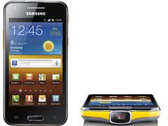 Samsung I8530  Unlock