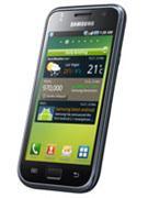 Samsung I9000  Unlock