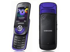 Samsung M2510  Unlock