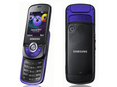 Samsung M2520  Unlock