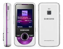 Samsung M2710C Unlock