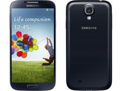 Samsung M919  Unlock