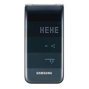 Samsung S5520  Unlock