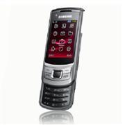 Samsung s6790 Unlock