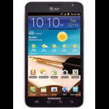 Samsung i717d  Unlock