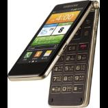 Samsung SHV-E400S  Unlock