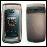 Samsung U500  Unlock