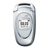 Samsung X468  Unlock